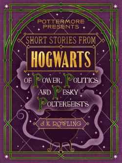 Hogwarts Power.jpg
